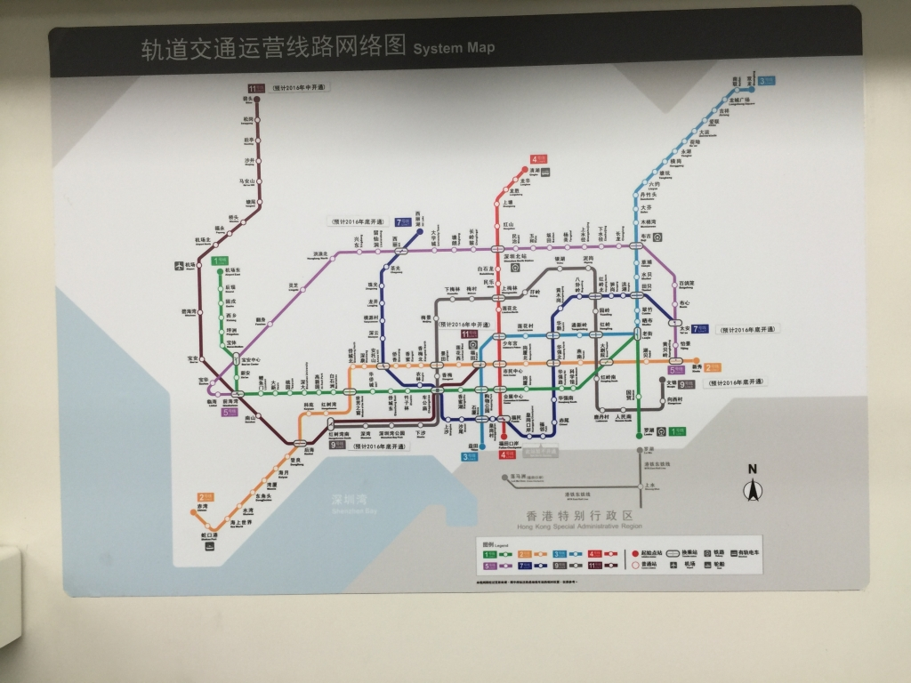 深圳地铁最新线路图