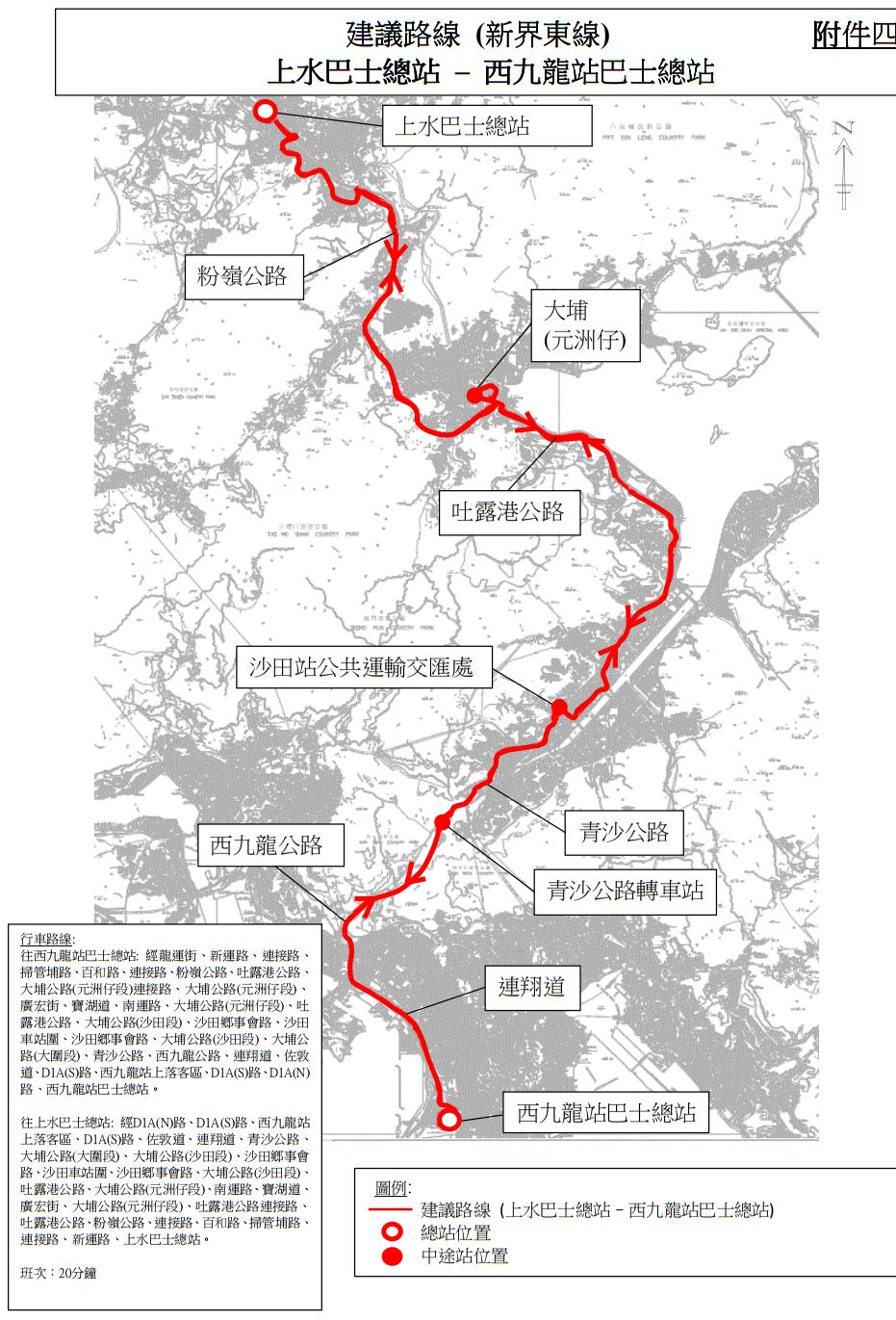 十八�:e9�9�a��.K��{��Y_運輸署建議開辦三條新巴士線往返西九龍高鐵站-香港巴士討論